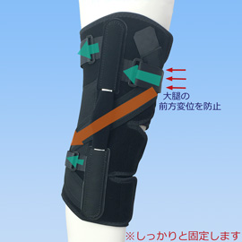 医療用の後十字靭帯損傷膝サポーター|ニーケアー・PCL(側面)
